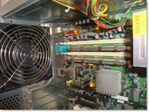 Memoría y zócalos en HP Proliant ML150 G3