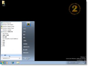 Windows 7 chino